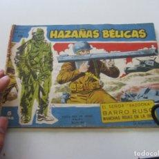 Tebeos: HAZAÑAS BELICAS EXTRA SERIE AZUL Nº 18 TORAY MUCHOS MAS EN VENTA 1957 CX23. Lote 180109937