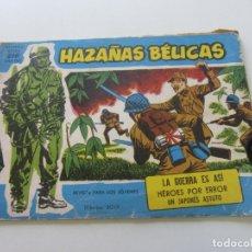 Tebeos: HAZAÑAS BELICAS EXTRA SERIE AZUL Nº 215 TORAY MUCHOS MAS EN VENTA 1957 CX23. Lote 180109962