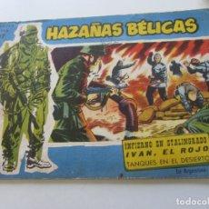 Tebeos: HAZAÑAS BELICAS EXTRA SERIE AZUL Nº 17 TORAY MUCHOS MAS EN VENTA 1957 CX23. Lote 180110008
