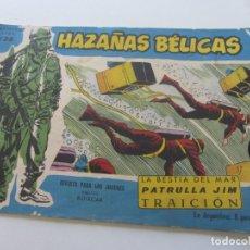 Tebeos: HAZAÑAS BELICAS EXTRA SERIE AZUL Nº 125 TORAY MUCHOS MAS EN VENTA CX23. Lote 180110371