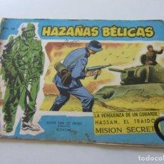 Tebeos: HAZAÑAS BELICAS EXTRA SERIE AZUL Nº 68 TORAY MUCHOS MAS EN VENTA MUY DIFICIL CX23. Lote 180128405