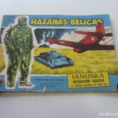 Tebeos: HAZAÑAS BELICAS EXTRA SERIE AZUL Nº 211 TORAY MUCHOS MAS EN VENTA MUY DIFICIL CX23. Lote 180162935