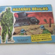 Tebeos: HAZAÑAS BELICAS EXTRA SERIE AZUL Nº 92 TORAY MUCHOS MAS EN VENTA MUY DIFICIL CX23. Lote 180163196