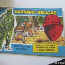 Tebeos: HAZAÑAS BELICAS EXTRA SERIE AZUL Nº 267 TORAY MUCHOS MAS EN VENTA CX23. Lote 180167372