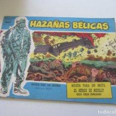 Tebeos: HAZAÑAS BELICAS EXTRA SERIE AZUL Nº 265 TORAY MUCHOS MAS EN VENTA CX23. Lote 180167405