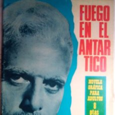 Tebeos: ESPIONAJE - Nº 37 -FUEGO EN EL ANTÁRTICO- GRAN ANTONIO BORRELL-1966-BUENO- MUY DIFÍCIL-LEAN-2208. Lote 180266795