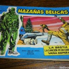 Tebeos: HAZAÑAS BÉLICAS- N° 74, TORAY 1958.. Lote 180443131