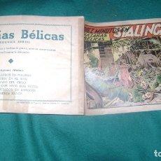 Tebeos: HAZAÑAS BELICAS SEGUNDA SERIE EL UNO 1 DIEZ MINUTO STALINGRADO ORIGINAL CJ 9. Lote 181205961