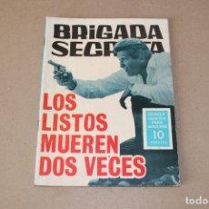 Tebeos: BRIGADA SECRETA Nº 176: LOS LISTOS MUEREN DOS VECES - EDICIONES TORAY 1966. Lote 181515210