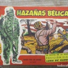 Tebeos: HAZAÑAS BELICAS - SERIE ESPECIAL ROJA - Nº 84 - BOIXCAR -TORAY. Lote 181761143