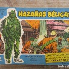 Tebeos: HAZAÑAS BELICAS - NUMERO EXTRA AZUL - Nº 6 - BOIXCAR -TORAY. Lote 181764977
