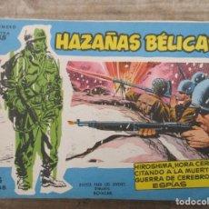 Tebeos: HAZAÑAS BELICAS - NUMERO EXTRA AZUL - Nº 55 - BOIXCAR -TORAY. Lote 181765153