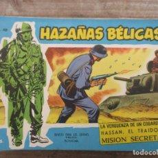 Tebeos: HAZAÑAS BELICAS - NUMERO EXTRA AZUL - Nº 68 - BOIXCAR -TORAY. Lote 181765236