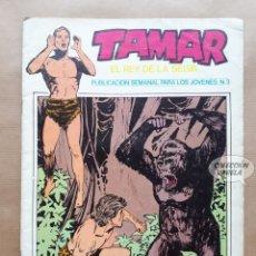 Tebeos: TAMAR EL REY DE LA SELVA Nº 3 - TORAY - INCLUYE POSTER - JMV. Lote 183262650