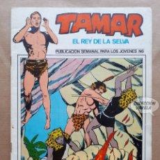 Tebeos: TAMAR EL REY DE LA SELVA Nº 6 - TORAY - JMV. Lote 183262891