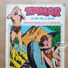 Tebeos: TAMAR EL REY DE LA SELVA Nº 8 - TORAY - INCLUYE POSTER - JMV. Lote 183263090