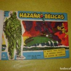 Tebeos: DOCE NÚMEROS EXTRAS DE HAZAÑAS BÉLICAS, EN UN VOLUMEN. PORTADAS AZULES Y ROJAS. AÑO 1958. Lote 183457208
