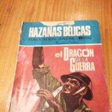 Tebeos: EL DRAGÓN DE LA GUERRA . Lote 183546906