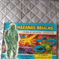 Tebeos: HAZAÑAS BÉLICAS EXTRA AZUL Nº 326. Lote 183570837