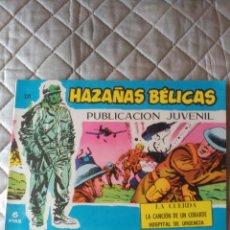 Tebeos: HAZAÑAS BÉLICAS EXTRA AZUL Nº 330. Lote 183571355