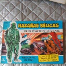 Tebeos: HAZAÑAS BÉLICAS EXTRA AZUL Nº 331. Lote 183571457