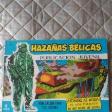 Tebeos: HAZAÑAS BÉLICAS EXTRA AZUL Nº 336. Lote 183572017