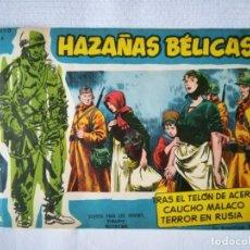 Tebeos: DOS TOMOS DE HAZAÑAS BÉLICAS, 24 NÚMEROS EN TOTAL. Lote 183596016