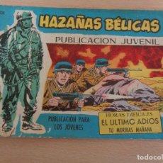 Tebeos: HAZAÑAS BÉLICAS NÚM. 338 EDICIONES TORAY. Lote 183598317