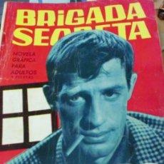 Tebeos: BRIGADA SECRETA PROHIBIDO FUMAR EDIT TORAY AÑO 1965. Lote 183883941