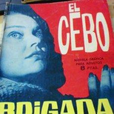 Tebeos: BRIGADA SECRETA EL CEBO EDIT TORAY AÑO 1964. Lote 183888112