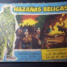 Tebeos: HAZAÑAS BÉLICAS. N° 197. SERIE ESPECIAL AZUL. NÚMERO EXTRA. 1958. EDICIONES TORAY. Lote 184257983