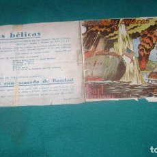 Tebeos: HAZAÑAS BELICAS PRIMERA SERIE EL UNO 1 QUIEN A HIERRO MATA CJ 10. Lote 184587758