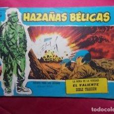 Tebeos: HAZAÑAS BELICAS. Nº 230. SERIE AZUL. EDICIONES TORAY. Lote 186108162