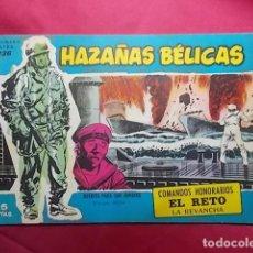 Tebeos: HAZAÑAS BELICAS. Nº 236 SERIE AZUL. EDICIONES TORAY. Lote 186111213
