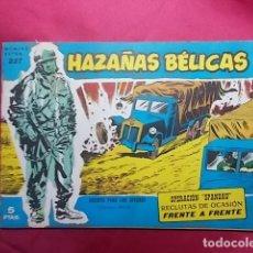 Tebeos: HAZAÑAS BELICAS. Nº 237. SERIE AZUL. EDICIONES TORAY. Lote 186111288