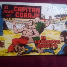 Tebeos: EL HIJO DEL CAPITÁN CORAJE. Lote 186229355