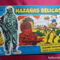 Tebeos: HAZAÑAS BELICAS. Nº 238. SERIE AZUL. EDICIONES TORAY. Lote 186231311