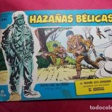 Tebeos: HAZAÑAS BELICAS. Nº 241. SERIE AZUL. EDICIONES TORAY. Lote 186232118