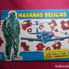 Tebeos: HAZAÑAS BELICAS. Nº 254. SERIE AZUL. EDICIONES TORAY. Lote 186243581