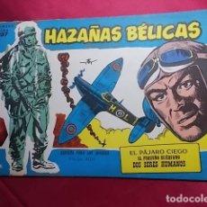 Tebeos: HAZAÑAS BELICAS. Nº 257. SERIE AZUL. EDICIONES TORAY. Lote 186244586