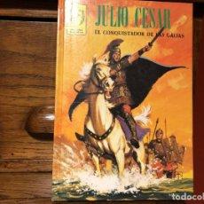 Tebeos: JULIO CÉSAR. EL CONQUISTADOR DE LAS GALIAS. TORAY. 1979. IMPERIO ROMANO. Lote 186266567