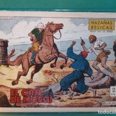 Tebeos: HAZAÑAS BELICAS Nº 240 ORIGINAL EXCELENTE ESTADO. Lote 186641330