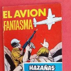 Tebeos: HAZÁÑAS BÉLICAS Nº 269-TORAY-1969. Lote 187323158