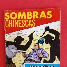 Tebeos: HAZAÑAS BÉLICAS Nº240-TORAY-1968. Lote 187325290