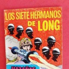 Tebeos: HAZAÑAS BÉLICAS Nº244-TORAY-1968. Lote 187325422
