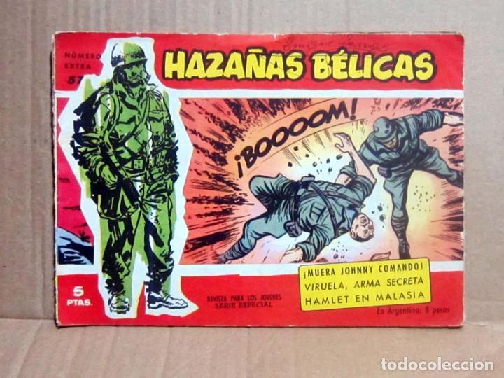 HAZAÑAS BELICAS – ESPIA SERIE METEORO, LOTE DE 6 COMICS (Tebeos y Comics - Toray - Hazañas Bélicas)