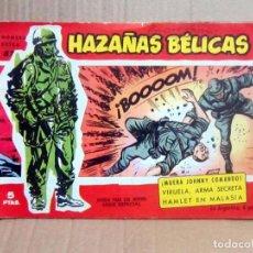 Tebeos: HAZAÑAS BELICAS – ESPIA SERIE METEORO, LOTE DE 6 COMICS. Lote 187454666