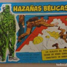 Tebeos: HAZAÑAS BÉLICAS EXTRA AZUL Nº 221. EDITA TORAY 1965. Lote 189432298
