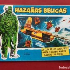 Tebeos: HAZAÑAS BÉLICAS-.VOLUMEN-Nº 7- TORAY, 1957. ORIGINAL-IMPECABLE. Lote 192046527