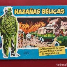 Tebeos: HAZAÑAS BÉLICAS-.VOLUMEN-Nº 6- TORAY, 1957. ORIGINAL-IMPECABLE. Lote 192046625
